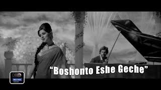 "Boshonto Eshe Geche Song (Female) Bengali Film ""CHOTUSHKONE"""