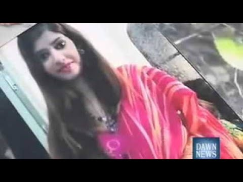Rawalpindi College Girl died after being bit by a poisnous insect