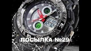 Чудо шоппинг BLR - Посылка №029 Спортивные часы высокого качества Epozz(Новые крутые ВИДОСЫ специально для ВАС!!! http://www.youtube.com/user/ChydoShopping?sub_confirmation=1 Чудо шоппинг BLR предлагает вашем..., 2014-03-05T20:45:34.000Z)