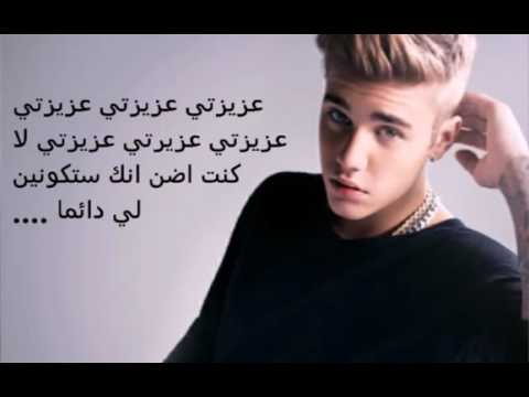 justin bieber baby مترجم - YouTube.MP4