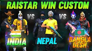 Raistar Winne custom😱😱 || India VS Nepal VS Bangladesh || Garena Free Fire || Gyan Gaming