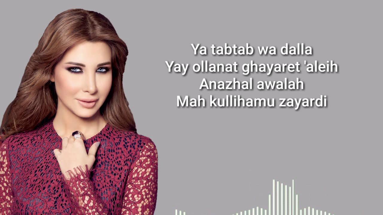 Download Nancy Ajram - Ya Tabtab Wa Dalla (Lyrics)