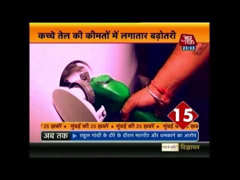 Mumbai Metr: Reduce Sanitary Napkins Cost, Bombay High Court Tells Maharashtra Government