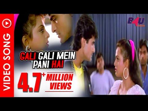 Gali Gali Mein Pani |  Full Song | Juari | Armaan Kohli, Shilpa Shirodkar | Full HD