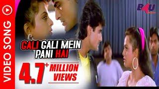 Gali Gali Mein Pani    Full Song   Juari   Armaan Kohli, Shilpa Shirodkar   Full HD