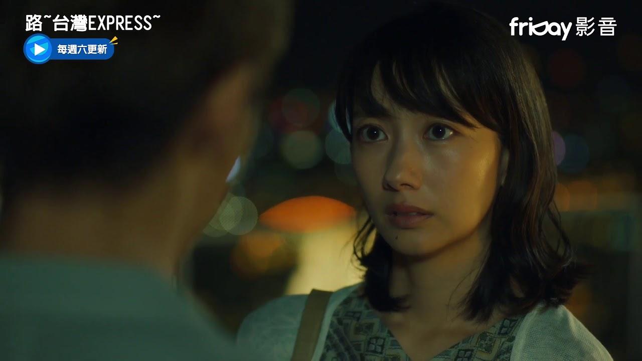 ジェン チュン リャン 路エリック役は誰?の台湾キャストのプロフィールを画像付きで紹介!