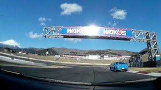 【車載】パワークラフト アヴェンタドールサウンド 富士スピードウェイ NS-4枠/Onboard Aventador w/PowerCraft exhaust in FujiSpeedWay.