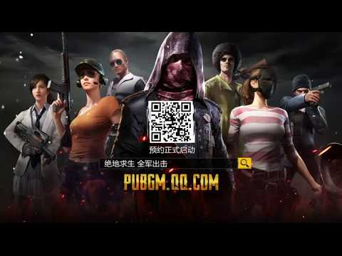 PUBG Mobile Trailer - Timi - Playerunknown's Battlegrounds Mobile