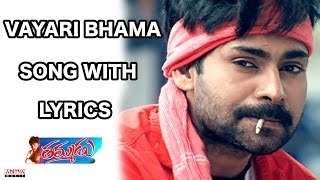 Vayyari Bhama Full Song With Lyrics - Thammudu Songs - Pawan Kalyan, Preeti Jhangiani