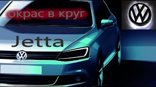 ☝ Volkswagen Jetta  полный кузовной ремонт!