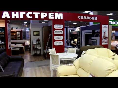 "ТЦ ""МАЯК"" мебель г. Череповец"