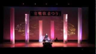 JASRAC許諾配信・シンガープロ配信動画 平成24年9月9日、アイプラザ一...