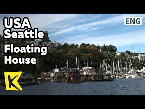 【K】USA Travel-Seattle[미국 여행-시애틀]영화 시애틀의 잠 못 이루는 밤, 수상가옥/Floating House/Cruise ship/Sleepless Seattle