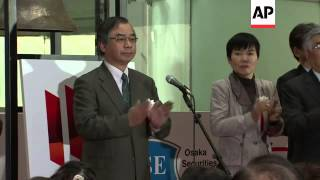 Bell ringing ceremony as Tokyo Stock Exchange opens for first time in 2013