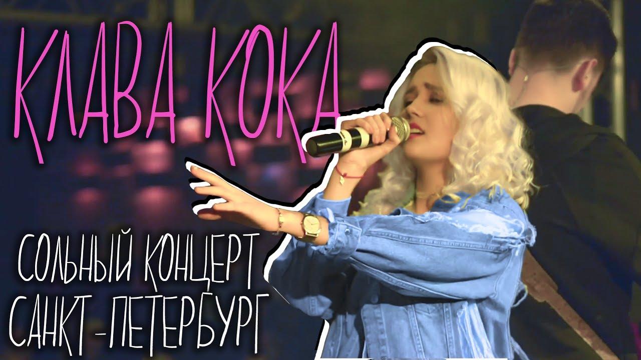 ВЛОГ: Лучший день в моей жизни  / Первый сольный концерт в Санкт-Петербурге
