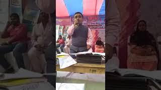 डॉ. गौतम कुमार (शिक्षा-दिनकर संस्थान वीरपुर बेगुसराय बिहार )