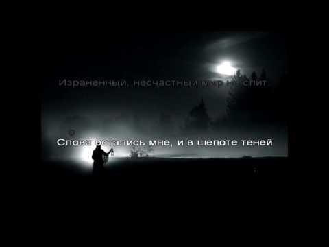Караоке: Евгений Литвинкович - Слова остались мне (-5) By Gedefun