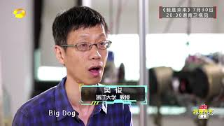 订阅湖南卫视官方频道Subscribe to Hunan TV YouTube Channel: http://b...