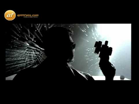 Mankatha - Exclusive High Quality Official Teaser