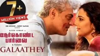 AGALATHEY full song HD ,,from Ner Konda Parvai