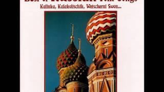 Balalaika Ensemble Korobushka The Peddlers Box