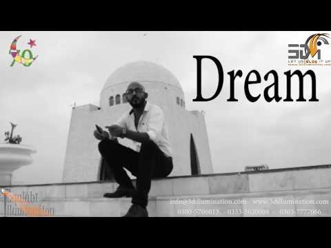 Mazar e Quaid | Quaid e Azam Muhammad Ali Jinnah | Karachi | History | Mera Pakistan from YouTube · Duration:  3 minutes 54 seconds