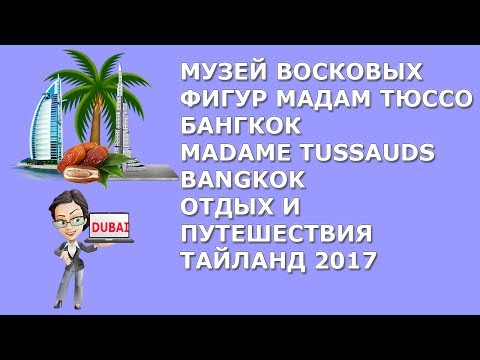 Магнитно-грифельные доски МелОК на холодильникиз YouTube · Длительность: 1 мин29 с