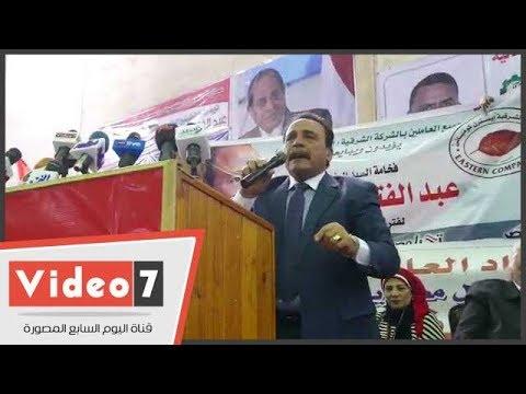 رئيس اتحاد عمال مصر: لا أحد ينكر ما قام به السيسي ويدعمه جموع العمال  - 13:22-2018 / 1 / 30