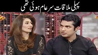 Pehli Mulaqat Sar e Aam Hoi The - Iqrar ul Hassan Special - Syasi Theater - Express News