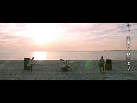 "SABOTEN ""水の欠片〜奇跡のレシピ〜"" MUSIC VIDEO"