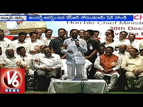 CM KCR Funny Speech At TNGOs Diary Inauguration || V6 News