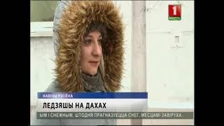 "ТРК ""Могилев"" новости регион 14.01.2019"