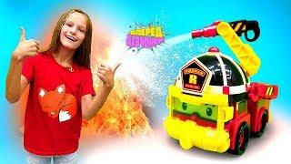 Мультики для детей с машинками РОБОКАР ПОЛИ. Большая пожарная машинка Рой тушит пожар