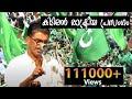 Indian Union Muslim League-02