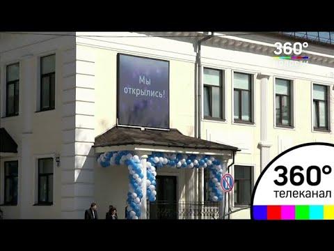 """В Люберцах открылся новый офис банка """"Возрождение"""""""