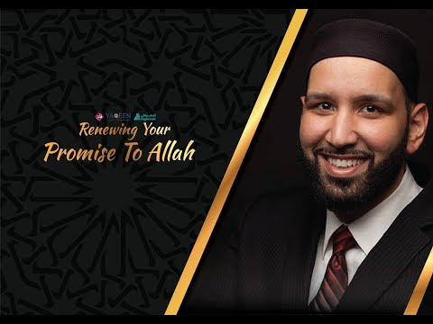 Renewing Your Promise To Allah - By Sh Omar Suleiman [Full HD]