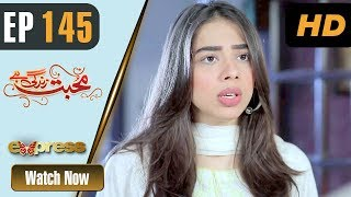 Pakistani Drama | Mohabbat Zindagi Hai - Episode 145 | Express Entertainment Dramas | Madiha