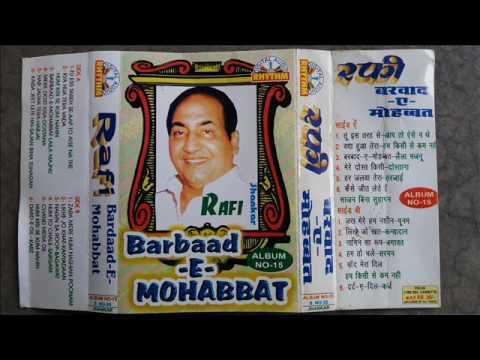 Nagin Sa Roop Hai Tera ((Jhankar))