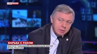 Игорь Решетов ЭФИР от 1 февраля