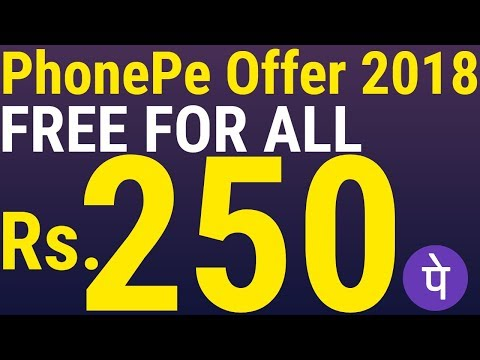 PhonePe App New Offer 2018 !! PhonePe 250 Rupees Cashback !! PhonePe 250, Ebay 250 - PhonePe 2018
