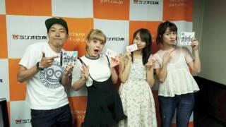 「60TRY部 」 土谷隼人、岡田ロビン翔子 ゲスト Gacharic Spin(F ...
