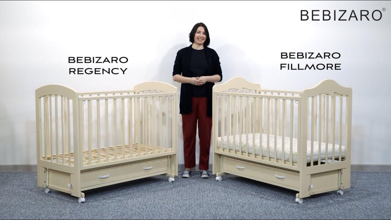 Детская кроватка Bebizaro Regency маятник универсальный с ящиком