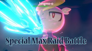Special Max Raid Dynamax Battle-Pokemon Sword and Shield Gameplay