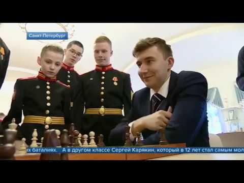 Смотреть Главные новости дня 1 канал  Новости сегодня  Последние #новости дня  [23 04 2019] онлайн
