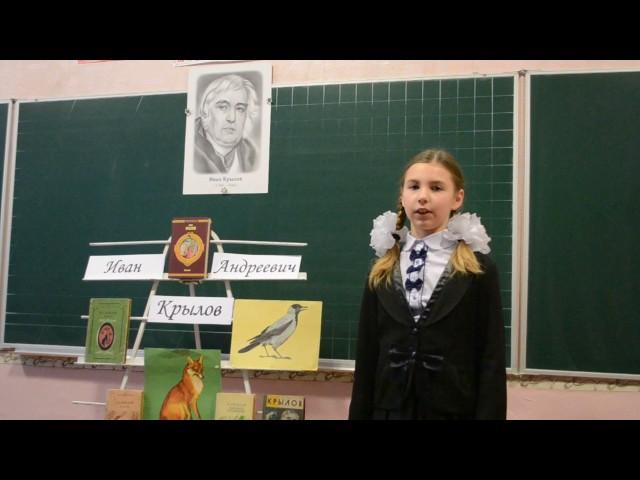 Изображение предпросмотра прочтения – АннаКолос читает произведение «Ворона и Лисица» И.А.Крылова