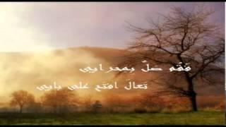 قصيدة بوابة الشمس ...للشاعرحسين عبدالله الساعدي