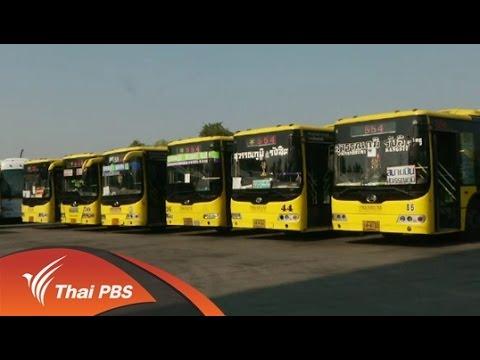 3 ฝ่ายลงนามข้อตกลงคุณธรรมจัดซื้อรถเมล์เอ็นจีวี วันนี้