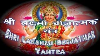 Lakshmi Beej Yantra - Draw & Energize