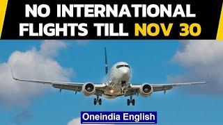 DGCA suspends international flights till November 30th | Oneindia News