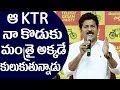 Revanth Reddy Sensational Comments On KCT KTR 2day 2morrow mp3